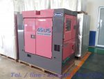 DCA-45USI2 : SUPER SOUNDPROOF DIESEL GENERATING SETS...